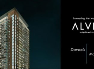 Abreeza Place (Towers 1 and 2) - Condominiums property in Davao City